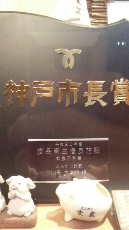 20100101300.JPG