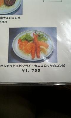 090211.3.JPG