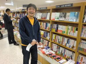 kinokuniya002.jpg